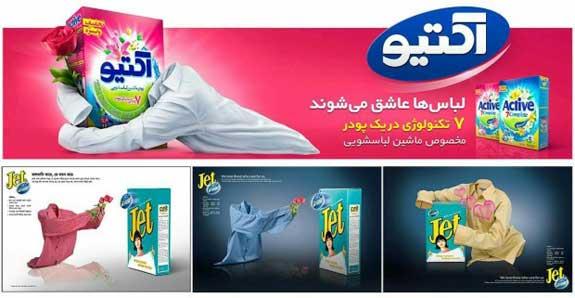 آسیب شناسی تبلیغات در ایران – قسمت پنجم – تقلید چرا؟!