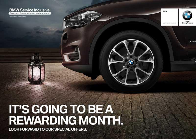 تبلیغ بی ام و در ماه رمضان