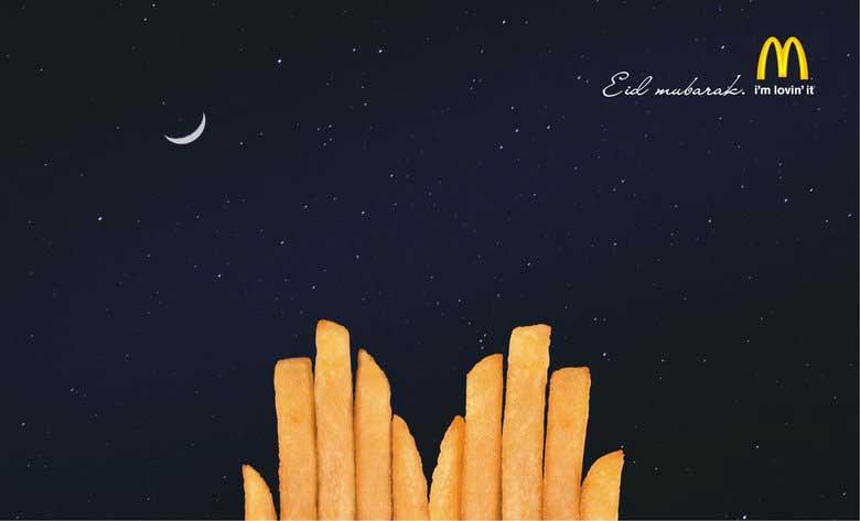 تبلیغ مک دونالد در ماه رمضان