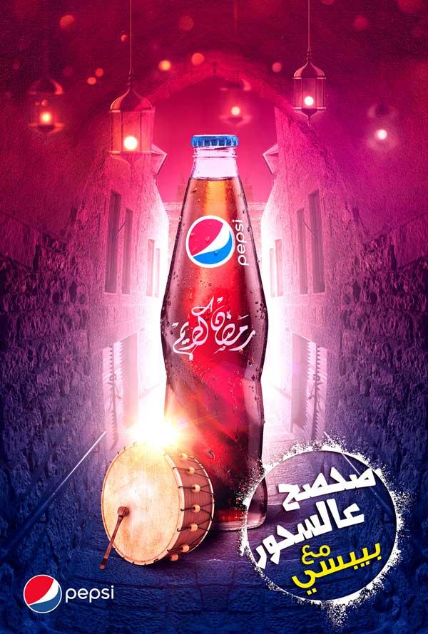 تبلیغ پپسی در ماه رمضان