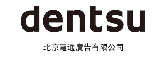 شرکت تبلیغاتی دنسو