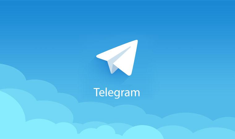 کانال تبلیغات تلگرام