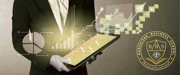 سمینار بازاریابی و برندسازی