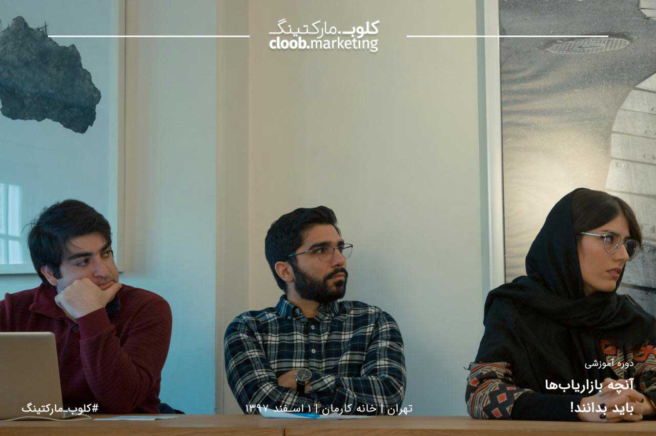 اولین دوره آموزشی کلوب مارکتینگ