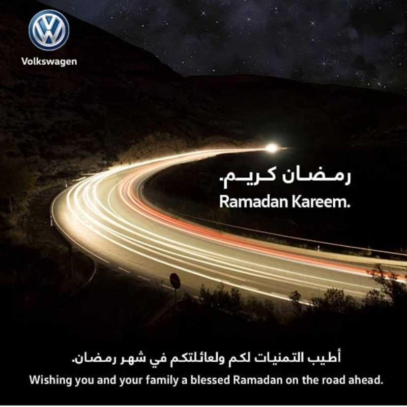 تبلیغ فولکس واگن در ماه رمضان