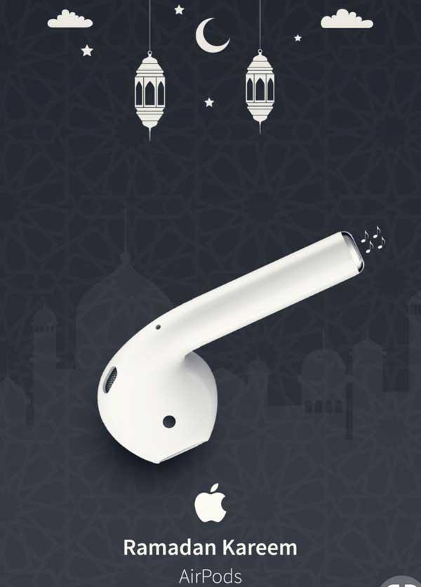 تبلیغ اپل در ماه رمضان