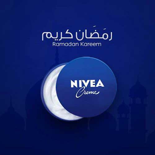 تبلیغ نیوا در ماه رمضان