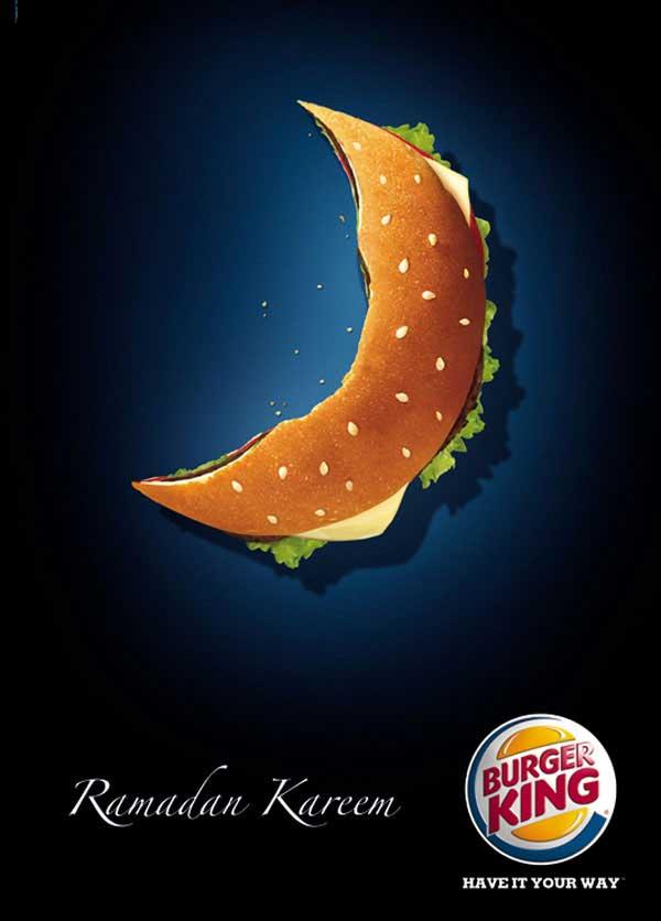 تبلیغ برگر کینگ در ماه رمضان